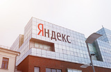 «Яндекс» запустил карту с индексом самоизоляции в городах России и ближнего зарубежья