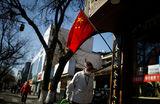 Bloomberg: Китай скрывает реальное число жертв вспышки коронавируса