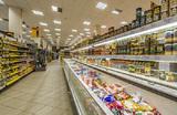 «В режиме самоизоляции люди перестали посещать крупные гипермаркеты»