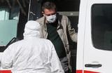 Статистика по заболеваниям коронавирусом в Москве: динамика остается существенной