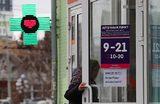 «Государство пытается навести порядок ввиду жесткого дефицита медицинских масок»