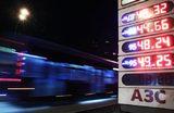 РБК: правительство ограничит импорт дешевого бензина в Россию