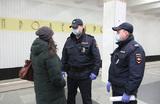 Столичная полиция получила право штрафовать москвичей за нарушение режима самоизоляции
