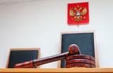 «Если очень хочется, но нельзя, то можно». Могут ли судьи слушать несрочные дела в период карантина?