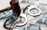 МВД отказалось от обвинения в преступном сообществе в деле о хищении 11 млрд рублей у ПФР