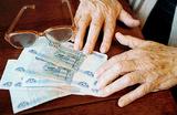 Депутаты Госдумы предложили снизить возраст для начисления пенсионных надбавок