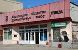 «Продажи упали, долги накопились». Арбитражный суд рассмотрит дело о банкротстве ЗАО «Тролза»