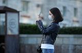 Без амнистии: штрафы, выписанные москвичам с помощью «Социального мониторинга», не отменят