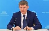 В Госдуме выступит глава Минэкономразвития. О чем депутаты хотят спросить Максима Решетникова?