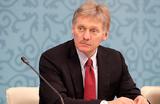 В Кремле не стали комментировать задержания участников пикетов на Петровке, 38