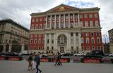 Власти Москвы поддержат частные клиники, газетные киоски и инноваторов