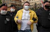 В Москве полиция задержала журналистов, вышедших на пикеты в поддержку Ильи Азара