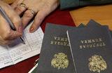 РБК: Минтруд предложил особый порядок увольнений работников в период пандемии