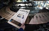 Сделка по продаже газеты «Ведомости» закрыта