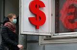Доллар ниже 70 рублей впервые с 6 марта. Пора ли покупать валюту?