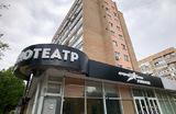 Кинотеатры в России могут возобновить работу в июле
