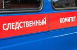 Следствие пришло с обысками в Российскую венчурную компанию