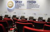Каким будет Петербургский экономический форум после пандемии?