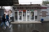 Завод «Электроцинк» во Владикавказе продают на Avito за миллиард