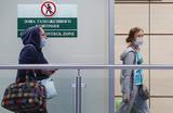 «Коронавирус никуда не ушел». Туристов в России снова ждет самоизоляция