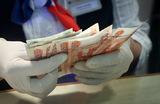 «Незаконно дискриминировать клиента по направлению денежного перевода». Банковский роуминг под запретом