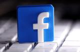 Верховный суд: Facebook подсуден России