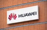 Министерство торговли США разрешило американским компаниям работать с Huawei над стандартами 5G