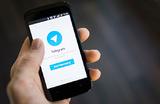 Данные нескольких миллионов пользователей Telegram попали в открытый доступ?