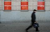 Предприниматель обошел четыре банка в попытке получить льготный кредит под 2%