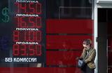 Курс доллара превысил 70 рублей впервые за две недели