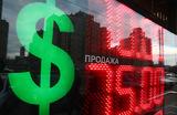«Рубль не обязан стоять как приклеенный к одной отметке». С чем связано падение нацвалюты?