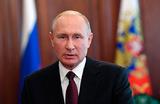 Путин обратился к россиянам перед последним днем голосования