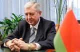 Минск назвал союз с Россией положением «руки вверх»
