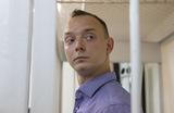 Суд арестовал советника главы «Роскосмоса» Ивана Сафронова по делу о госизмене