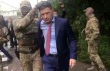 В отношении губернатора Хабаровского края Сергея Фургала возбуждено уголовное дело