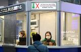 Отдых за границей — только через Минск? Перелеты по туристическим направлениям будут доступны для россиян не раньше сентября