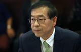 Пропавший мэр Сеула Пак Вон Сун найден мертвым