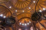 Скажется ли изменение статуса храма Святой Софии на российско-турецких отношениях?