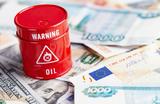 «Сейчас рубль возвращается в нормальное положение». Как завершилась торговая неделя?