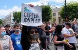 «Он выбран, с этим надо считаться». В Хабаровске прошел митинг в поддержку Сергея Фургала