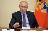 Путин назвал приоритеты развития страны и общенациональные задачи до 2030 года