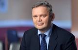 Против IT-директора «Почты России» возбудили уголовное дело