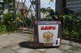 Госдума одобрила во втором чтении законопроект о многодневных выборах