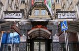На один кинотеатр в центре Москвы меньше: закрылся легендарный «Ролан» на Чистых прудах