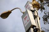 Оператор МТС первым в России получил лицензию на новые частоты 5G