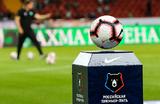 Премьер-лига обнародовала календарь чемпионата России по футболу