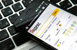 Пользователи «Яндекс.Диска» жалуются, что им навязывают новое приложение для видеозвонков