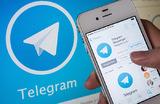 Telegram подал жалобу в Евросоюз из-за комиссии в App Store