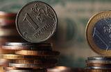 Почему рубль дешевеет и будет ли доллар по 85?
