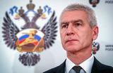 «Любые деньги на территории РФ фактически являются государственными». Что имел в виду министр спорта?